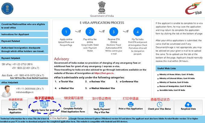 铁路火车票预订官网_印度城市、攻略 - India city, guide - 海外游