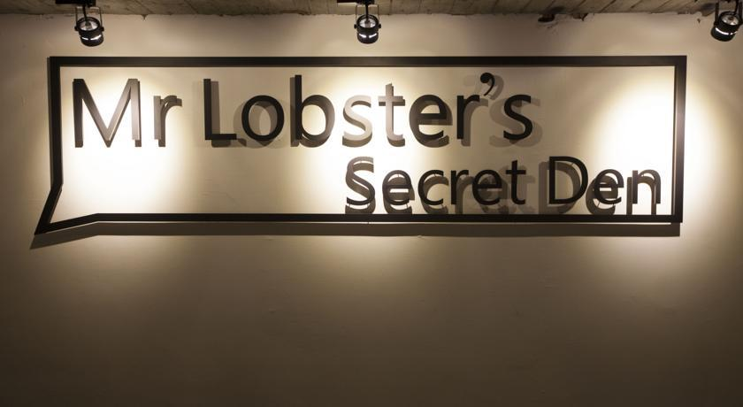 Mr Lobsters Secret Den Design Hostel 龙虾先生青年旅馆