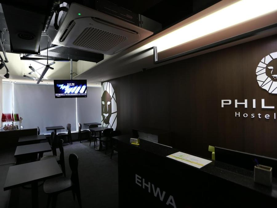 Philstay Ehwa Boutique - Females Only  菲尔斯黛梨花精品酒店