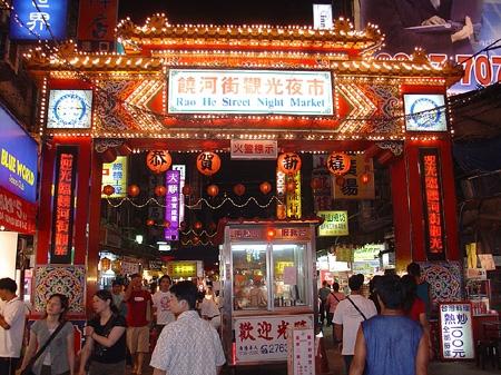 台北夜市 海外游攻略图片